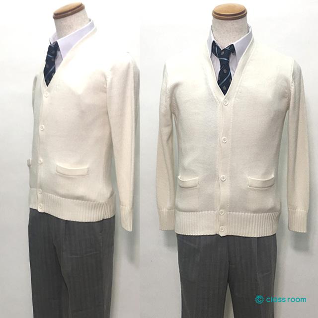 CL9901カーディガンホワイト男子