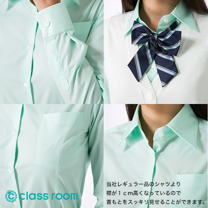 オリジナルワイシャツ グリーン 詳細