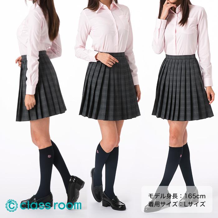 オリジナルワイシャツ ピンク コーディネート