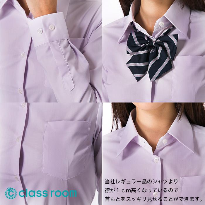 オリジナルワイシャツ パープル 詳細