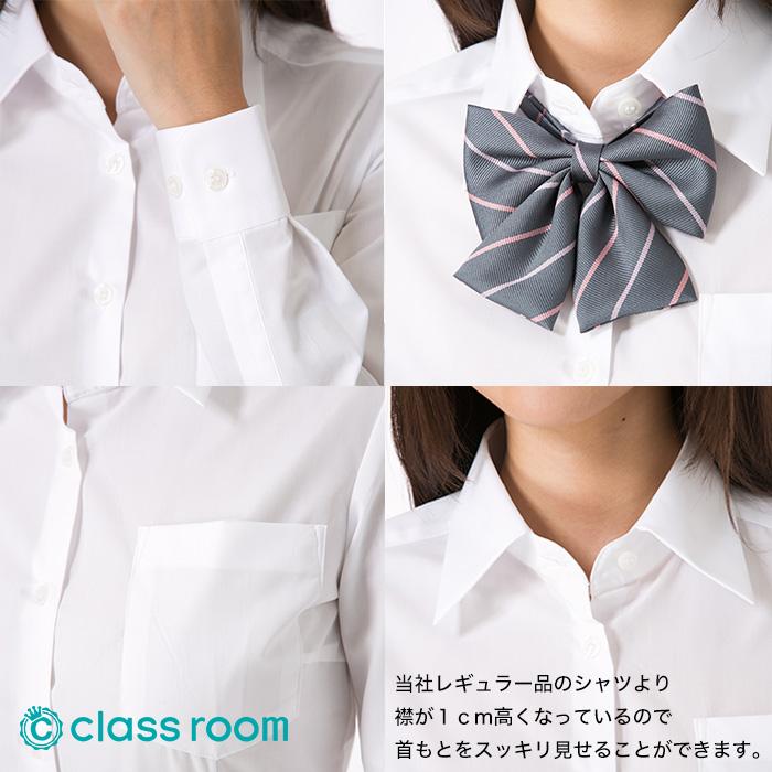 オリジナルワイシャツ 白