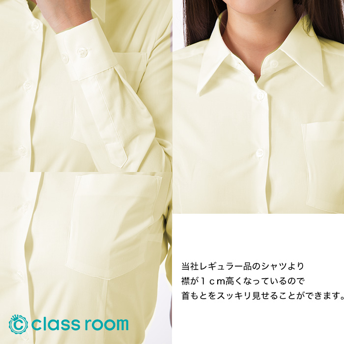 オリジナルワイシャツ イエロー コーディネート